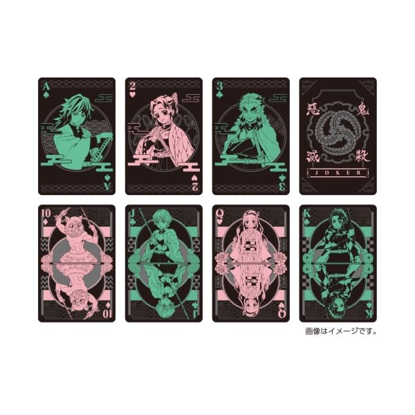 【新品】鬼滅の刃 ブラックトランプ プラスチック製 公式【送料無料】 primeworldjp 02
