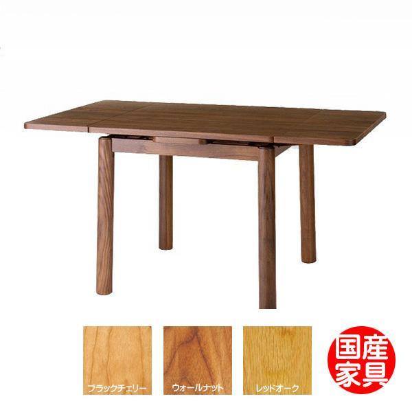 無垢テーブル 日本製 ピューマ 85EXダイニングテーブル レグナテック 国産家具 無垢材オーダーテーブル(受注生産・代引き不可)