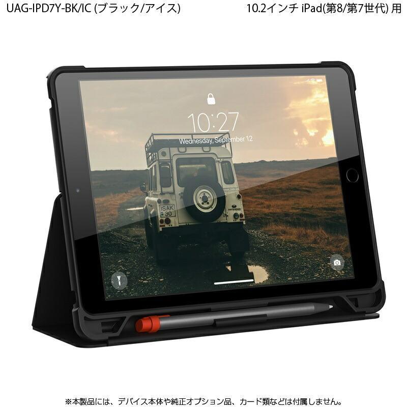 UAG iPad (第8/第7世代)用 PLYOケース ブラック/アイス(クリアカラー) 耐衝撃 UAG-IPD7Y-BK/IC ユーエージー プライオ カバー 保護 ペンホルダー スタンド princetondirect 04