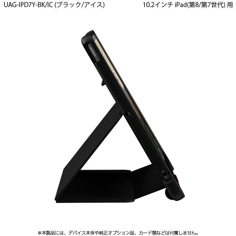UAG iPad (第8/第7世代)用 PLYOケース ブラック/アイス(クリアカラー) 耐衝撃 UAG-IPD7Y-BK/IC ユーエージー プライオ カバー 保護 ペンホルダー スタンド princetondirect 05