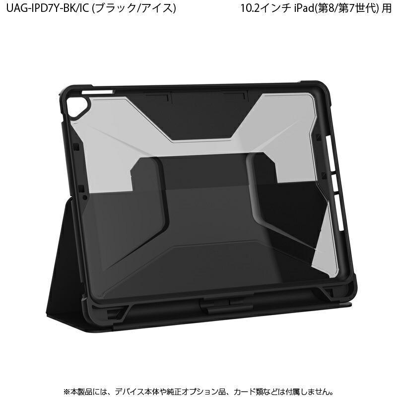 UAG iPad (第8/第7世代)用 PLYOケース ブラック/アイス(クリアカラー) 耐衝撃 UAG-IPD7Y-BK/IC ユーエージー プライオ カバー 保護 ペンホルダー スタンド princetondirect 06