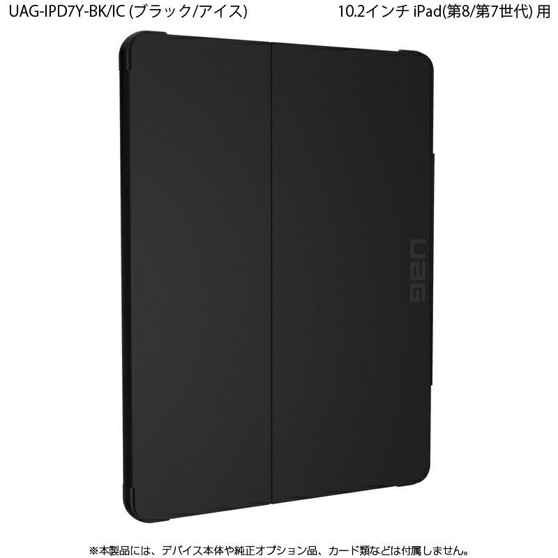 UAG iPad (第8/第7世代)用 PLYOケース ブラック/アイス(クリアカラー) 耐衝撃 UAG-IPD7Y-BK/IC ユーエージー プライオ カバー 保護 ペンホルダー スタンド princetondirect 07