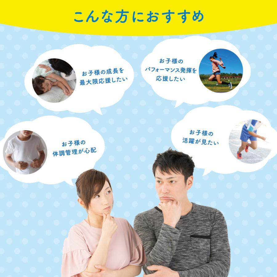 【メーカー本店】JUNIOR PROTEIN 神足(ジュニア プロテイン シンソク)450g ミルクココア風味 principle 11