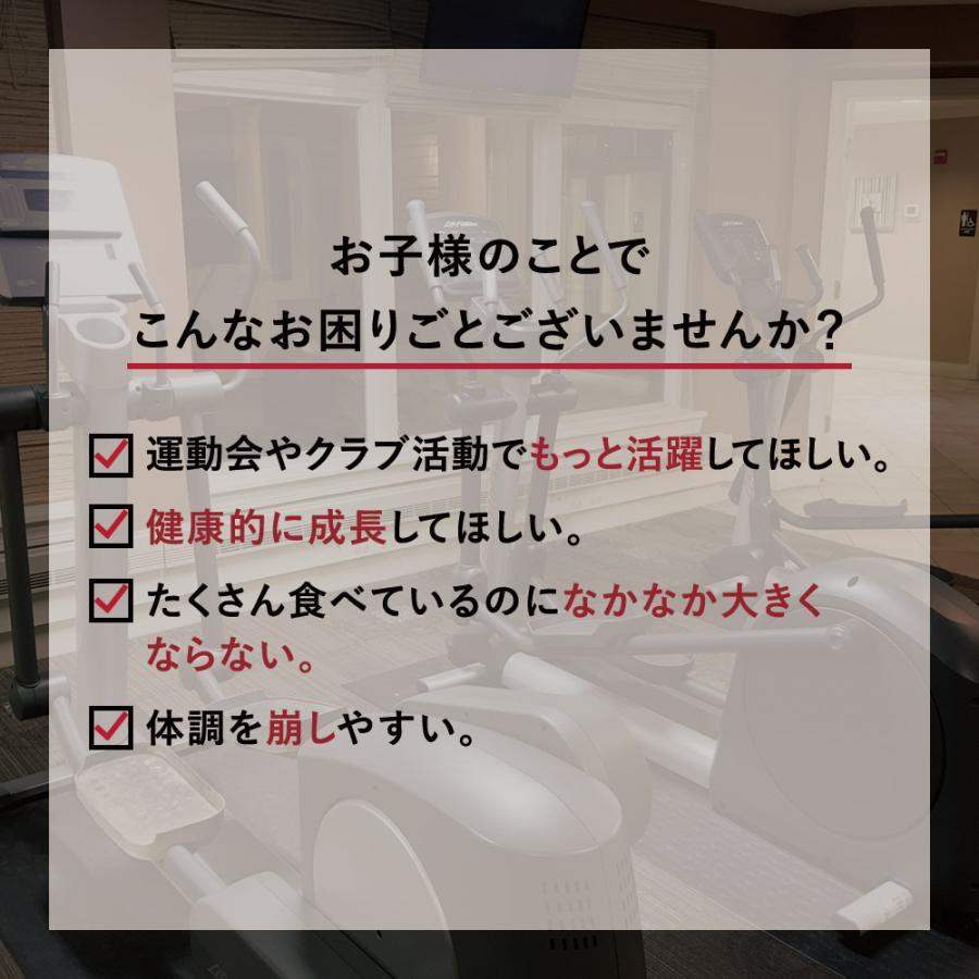 【メーカー本店】JUNIOR PROTEIN 神足(ジュニア プロテイン シンソク)450g ミルクココア風味 principle 03