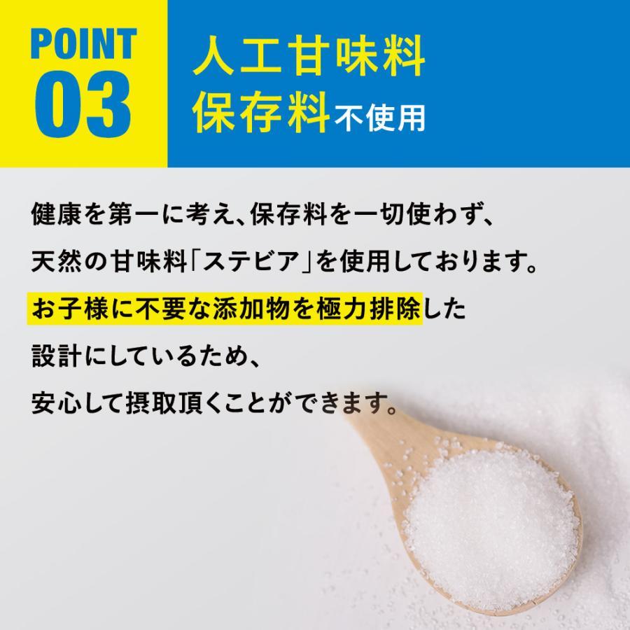 【メーカー本店】JUNIOR PROTEIN 神足(ジュニア プロテイン シンソク)450g ミルクココア風味 principle 06