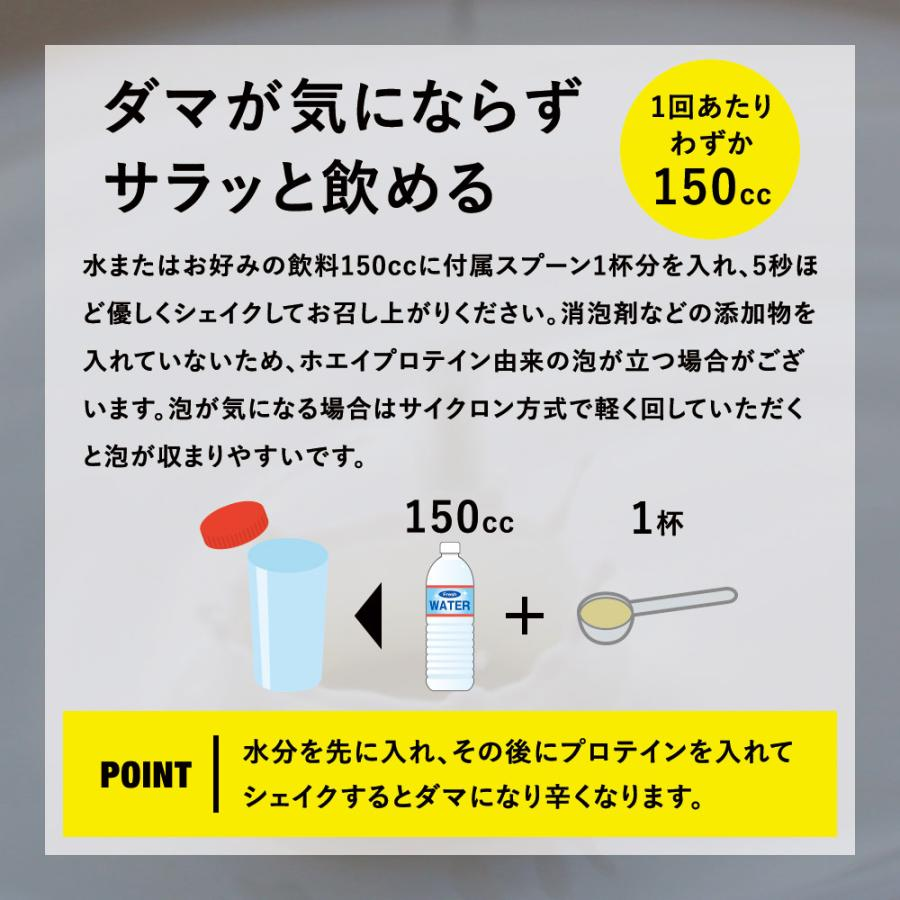 【メーカー本店】JUNIOR PROTEIN 神足(ジュニア プロテイン シンソク)450g ミルクココア風味 principle 09