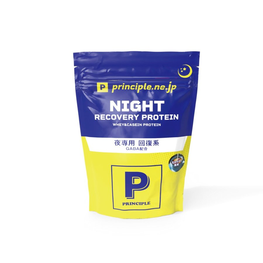 【メーカー本店】NIGHT RECOVERY PROTEIN(ナイト リカバリー プロテイン)450g ミルクティ風味 principle