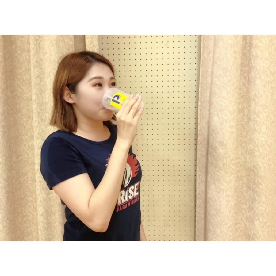 【メーカー本店】NIGHT RECOVERY PROTEIN(ナイト リカバリー プロテイン)450g ミルクティ風味 principle 14