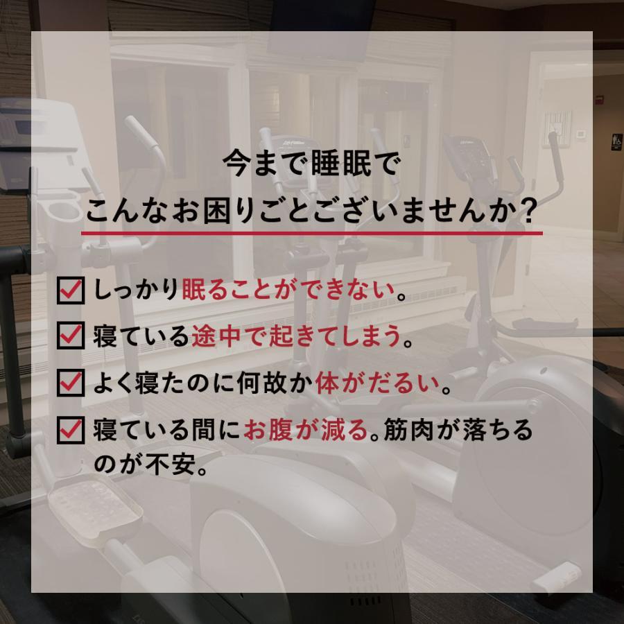 【メーカー本店】NIGHT RECOVERY PROTEIN(ナイト リカバリー プロテイン)450g ミルクティ風味 principle 03
