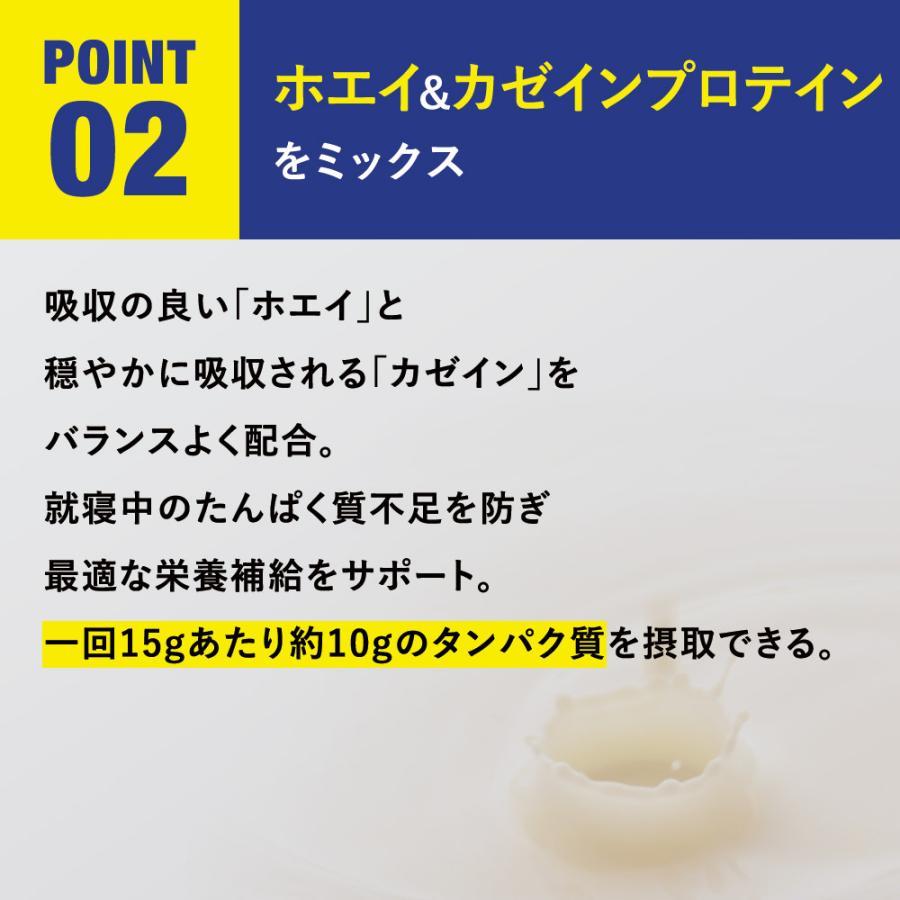 【メーカー本店】NIGHT RECOVERY PROTEIN(ナイト リカバリー プロテイン)450g ミルクティ風味 principle 05