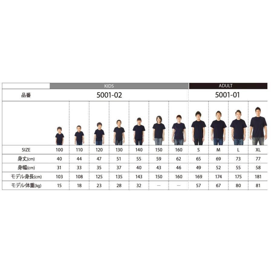 オリジナル Tシャツ 作成 写真 自作 好きな画像 プリント アプリ加工済OK 1枚から ホワイト 綿100% 5.6oz|print-laboratory|10