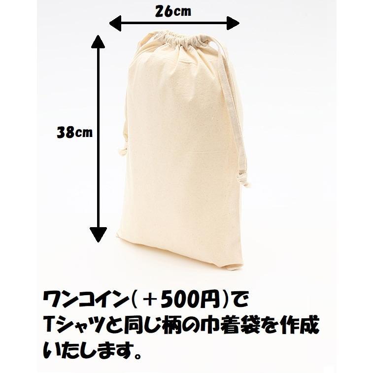 オリジナル Tシャツ 作成 写真 自作 好きな画像 プリント アプリ加工済OK 1枚から ホワイト 綿100% 5.6oz|print-laboratory|11