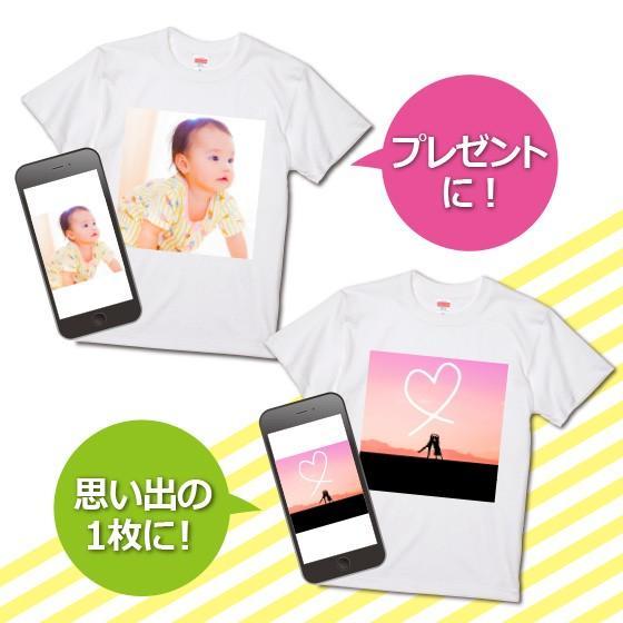 オリジナル Tシャツ 作成 写真 自作 好きな画像 プリント アプリ加工済OK 1枚から ホワイト 綿100% 5.6oz|print-laboratory|03