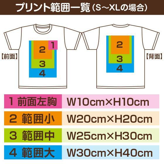 オリジナル Tシャツ 作成 写真 自作 好きな画像 プリント アプリ加工済OK 1枚から ホワイト 綿100% 5.6oz|print-laboratory|05