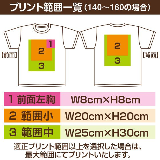 オリジナル Tシャツ 作成 写真 自作 好きな画像 プリント アプリ加工済OK 1枚から ホワイト 綿100% 5.6oz|print-laboratory|06