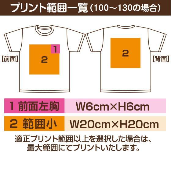 オリジナル Tシャツ 作成 写真 自作 好きな画像 プリント アプリ加工済OK 1枚から ホワイト 綿100% 5.6oz|print-laboratory|07