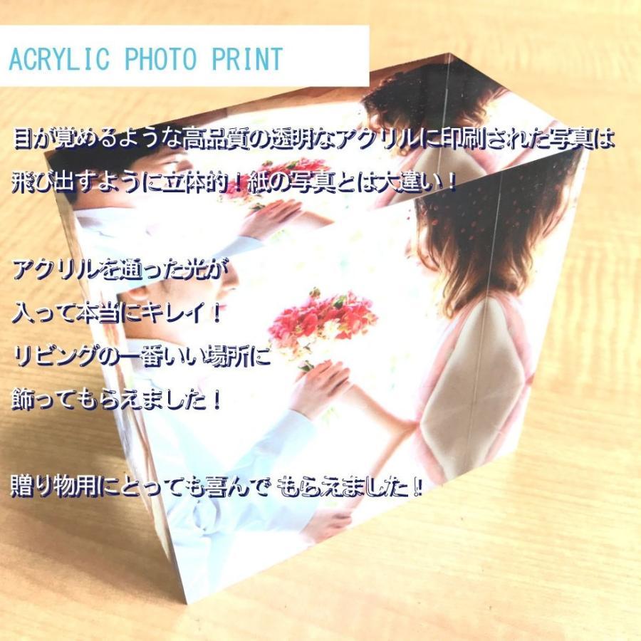 アクリルフォトプリント 10x10x5cm   写真立て 結婚式 カップル プレゼント 写真 プリント ギフト 名入れ アクリル キューブ フォト printplus 11