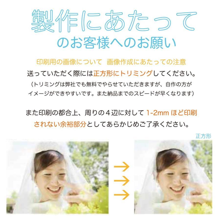 アクリルフォトプリント 10x10x5cm   写真立て 結婚式 カップル プレゼント 写真 プリント ギフト 名入れ アクリル キューブ フォト printplus 16