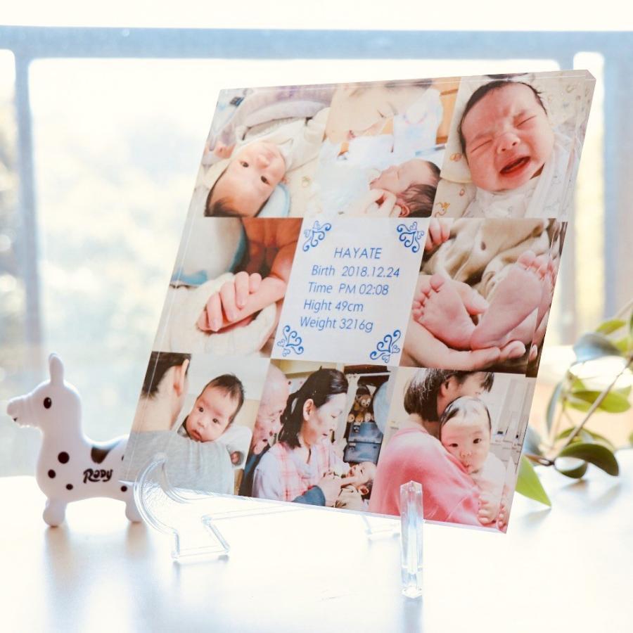 出産記念用アクリルフォトプレート 20x20x1cm (スタンド付) | ギフト 出産 記念|printplus
