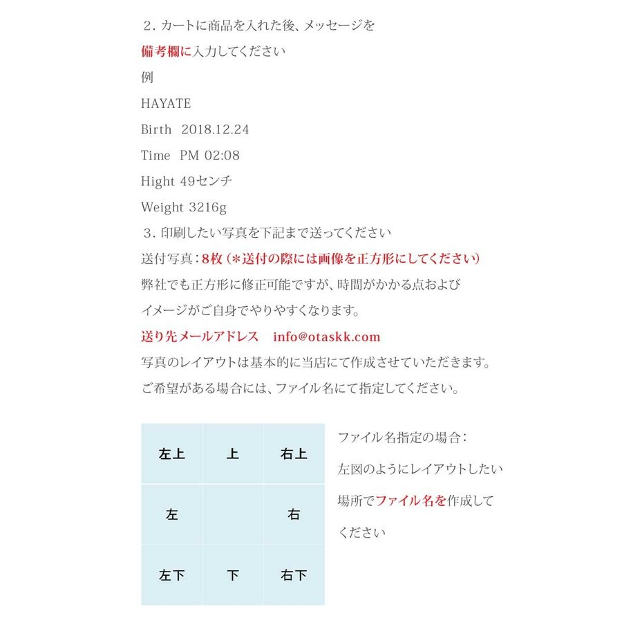出産記念用アクリルフォトプレート 20x20x1cm (スタンド付) | ギフト 出産 記念|printplus|10