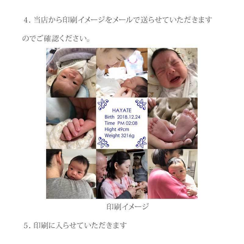 出産記念用アクリルフォトプレート 20x20x1cm (スタンド付) | ギフト 出産 記念|printplus|11