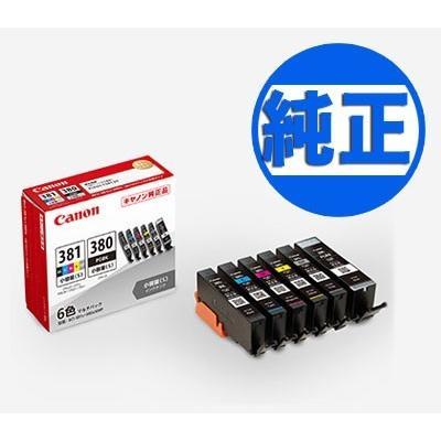 キヤノン(CANON) 純正インク BCI-381s+380s インクカートリッジ 6色セット(小容量) BCI-381s+380s/6MP|printus