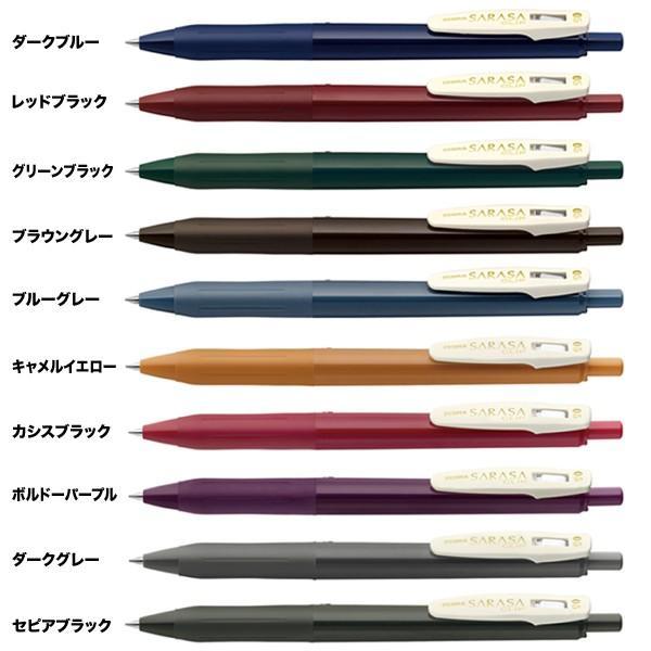 ゼブラ ZEBRA サラサクリップ 0.5 ビンテージカラー 全10色 JJ15-V 全10色から選択|printus|02