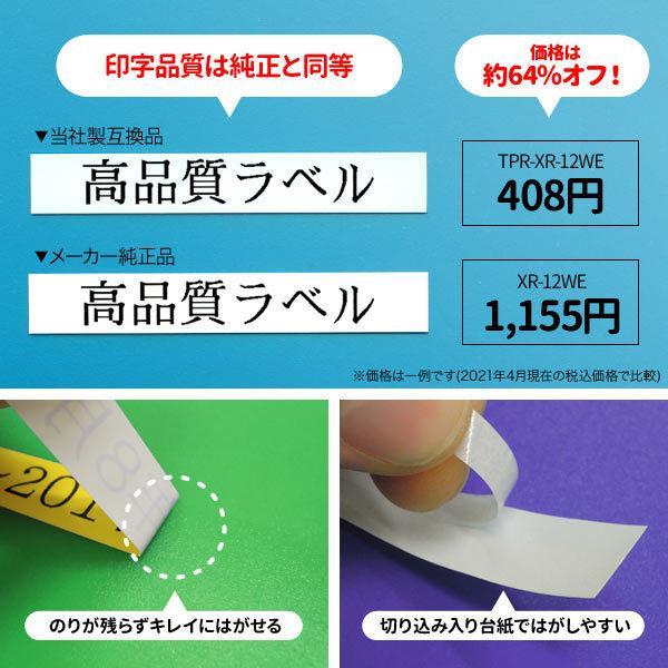 カシオ用 ネームランド 互換 テープカートリッジ 9mm ラベル フリーチョイス(自由選択) 全19色 色が選べる3個セット printus 05