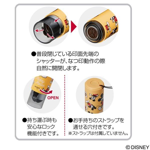 ディズニー キャラクター シリーズ シヤチハタ ネーム9 着せ替えパーツ キャップレスホルダー 全4種から選択 printus 04