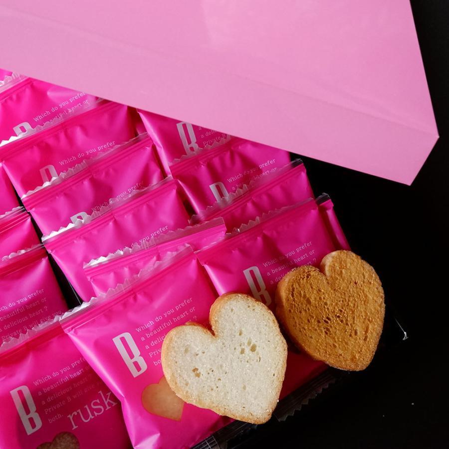 ハート ラスク ギフト 結婚祝い 引き出物 記念日 お菓子 常温 お祝 喜ばれる 可愛い おしゃれ 個包装 バター キャラメル ビーラスク Aセット privateb 04