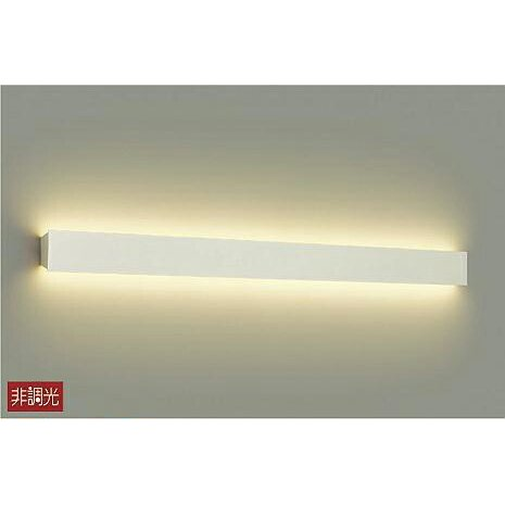 DBK-39669Y 大光電機 LEDブラケット DBK39669Y DBK39669Y (非調光型)