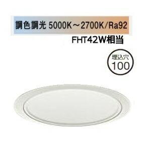 LZD-92847FW 大光電機 LEDダウンライト(調色・調光タイプ) LZD92847FW
