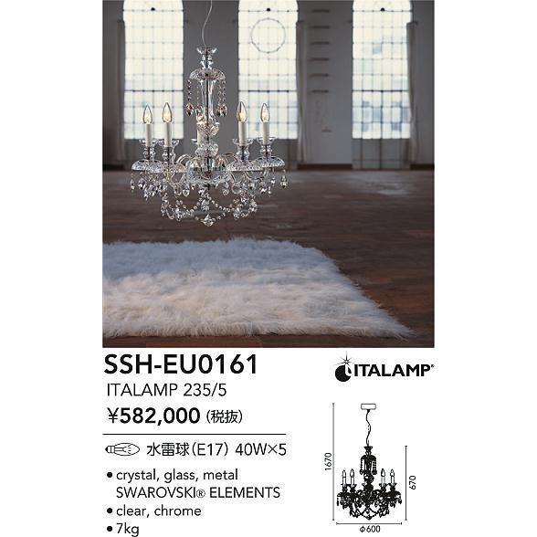 D-ITALAMP(イタランプ) 白熱灯シャンデリア SSHEU0161 代引支払及び日祭配達や時間帯指定不可 返品・交換不可