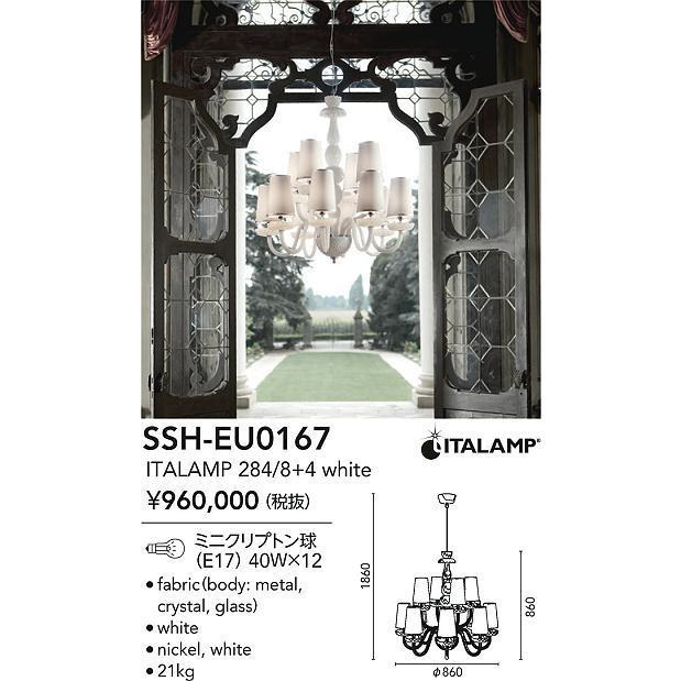 D-ITALAMP(イタランプ) 白熱灯シャンデリア SSHEU0167 代引支払及び日祭配達や時間帯指定不可 返品・交換不可