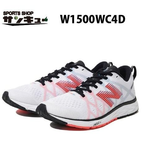 new balance(ニューバランス) NB HANZO C W (00) 白い ランニングシューズ(W1500WC4D)
