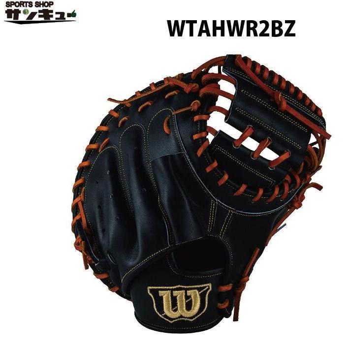 【激安大特価!】 Wilson(ウイルソン) Wilson 硬式用 Wilson 硬式用 staff (ウイルソンスタッフ) 捕手用 捕手用 WTAHWR2BZ90, 手づくり高級婦人靴 エッセデッセ:2a0b0f2a --- airmodconsu.dominiotemporario.com