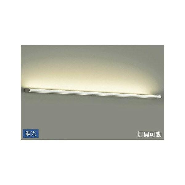 (代引不可)大光電機(ダイコー) DBK-37391 ブラケット LED(電球色) (A)