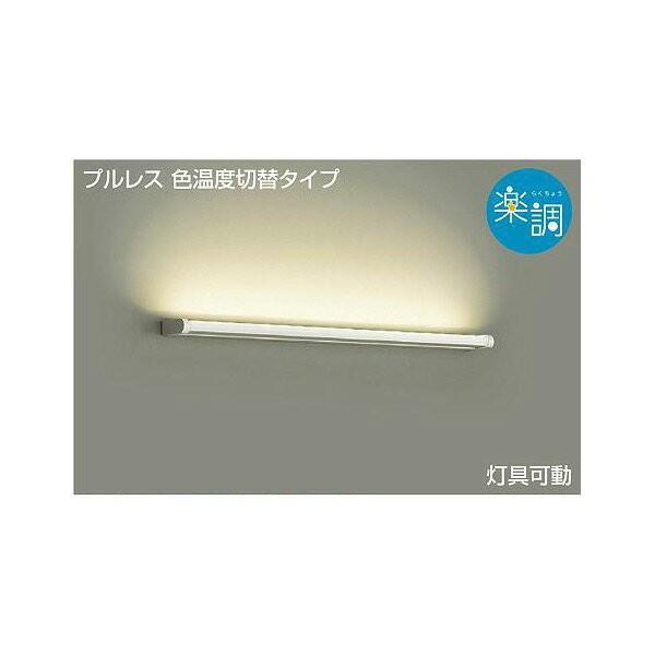 (代引不可)大光電機(ダイコー) DBK-39881 ブラケット LED(調色) LED(調色) (A)