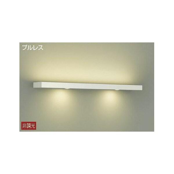 (代引不可)大光電機(ダイコー) DBK-40045Y ブラケット LED(電球色) LED(電球色) (A)