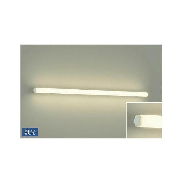 (代引不可)大光電機(ダイコー) DBK-40329A ブラケット LED(温白色) LED(温白色) (A)