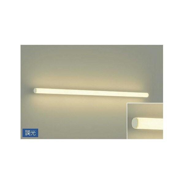 (代引不可)大光電機(ダイコー) DBK-40329Y ブラケット LED(電球色) LED(電球色) (A)