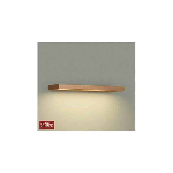 (代引不可)大光電機(ダイコー) DBK-40460Y ブラケット LED(電球色) (A)