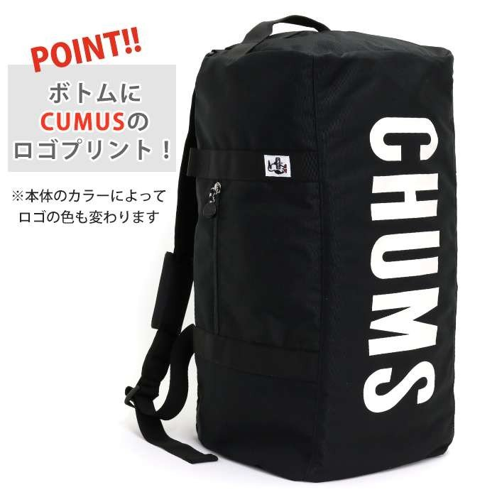 ボストンバッグ CHUMS チャムス 2way ボストン リュック 2〜3泊 軽量 リュックサック バックパック デイパック メンズ レディース ユニセックス ブランド|pro-shop|12