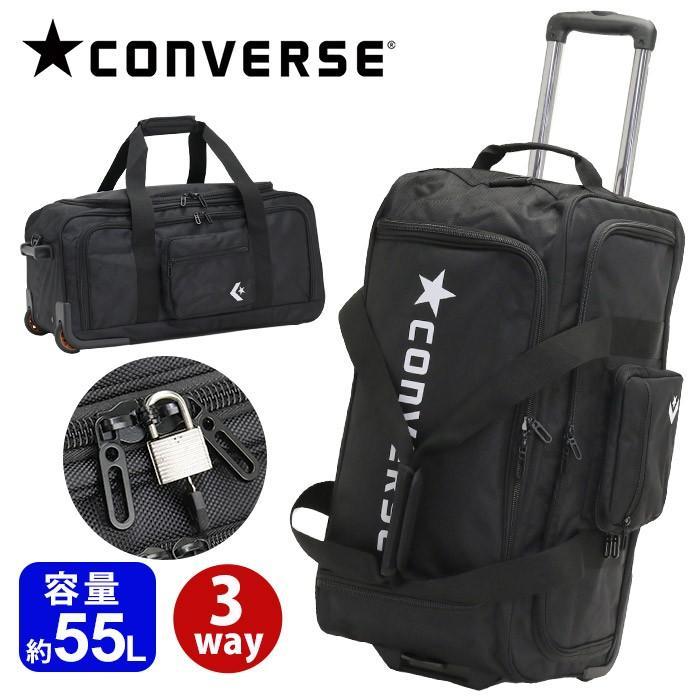 ボストンバッグ CONVERSE コンバース 55L 3泊 4泊 旅行 ボストン キャリーバッグ スーツケース 大容量 ソフト キャリーケース メンズ レディース ブランド