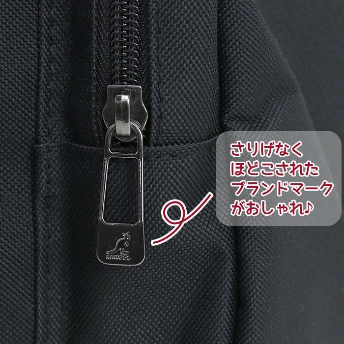 リュックサック KANGOL カンゴール リュック デイパック バックパック メンズ レディース 男女兼用 ブランド 小さめ サイドポケット ペットボトル pro-shop 09