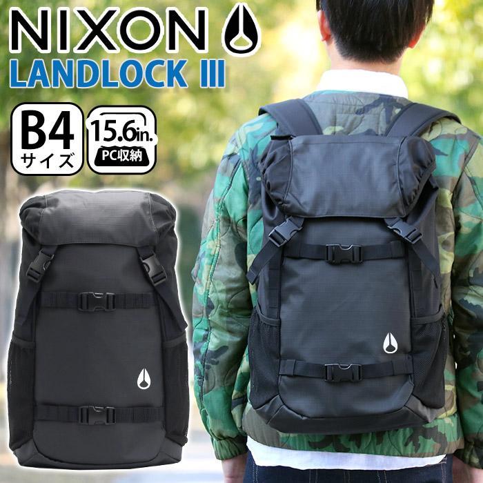 リュックサック NIXON ニクソン 大容量 デイパック LANDLOCK3 ランドロック3 バックパック リュック メンズ レディース ブランド 旅行 レジャー|pro-shop