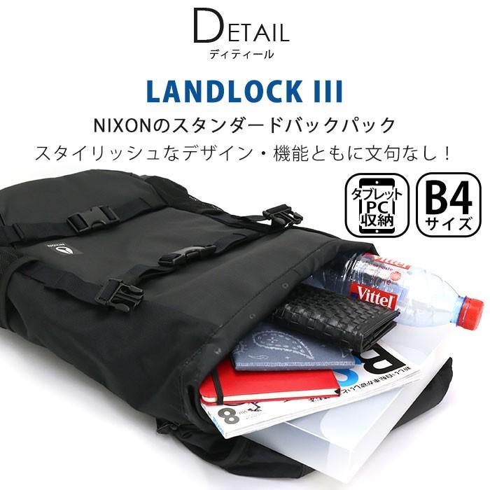 リュックサック NIXON ニクソン 大容量 デイパック LANDLOCK3 ランドロック3 バックパック リュック メンズ レディース ブランド 旅行 レジャー|pro-shop|05