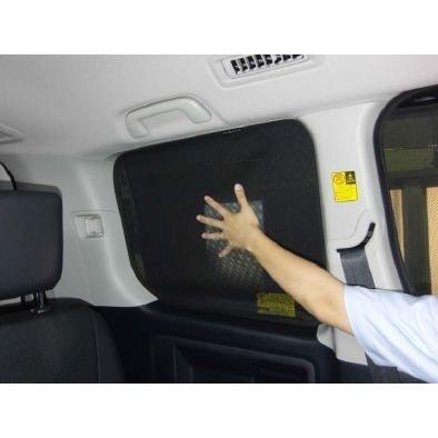 TOYOTA 80系NOAH VOXY トヨタ ノア・ヴォクシー・エスクァイアのサンシェード 日よけ レーザーシェードノア・ヴォクシー用 リアセット PRO-TECTA|pro-tecta-shop|02