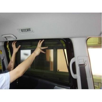 TOYOTA 80系NOAH VOXY トヨタ ノア・ヴォクシー・エスクァイアのサンシェード 日よけ レーザーシェードノア・ヴォクシー用 リアセット PRO-TECTA|pro-tecta-shop|03
