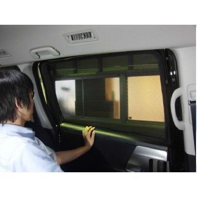 TOYOTA 80系NOAH VOXY トヨタ ノア・ヴォクシー・エスクァイアのサンシェード 日よけ レーザーシェードノア・ヴォクシー用 リアセット PRO-TECTA|pro-tecta-shop|04